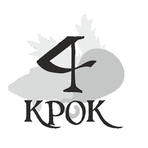 krok4
